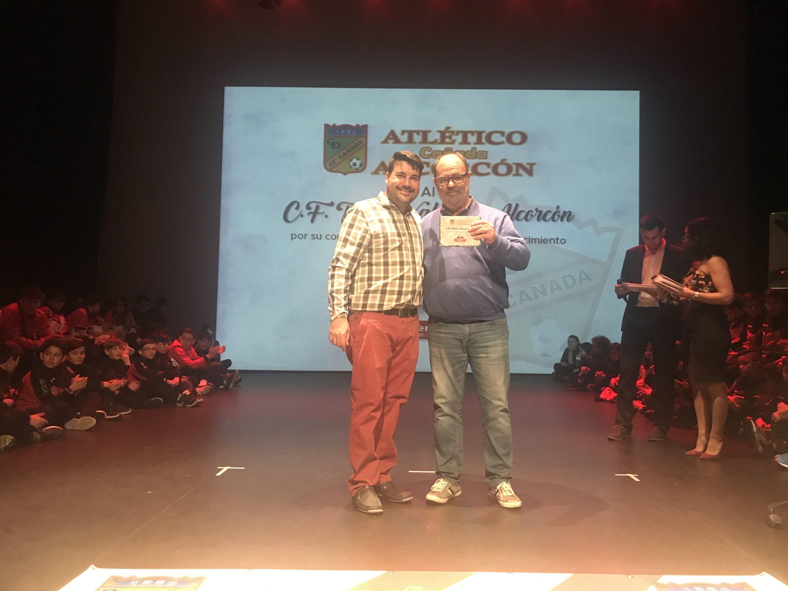 El TrivalValderas, galardonado en la Gala 40 Aniversario del Atlético Cañada Alcorcón
